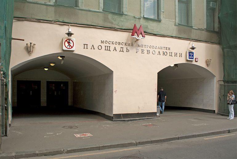 Станция метро «Площадь Революции» в Москве (Россия)
