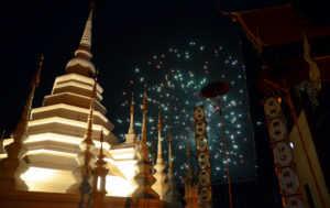Чиангмай   вторая столица Тайланда