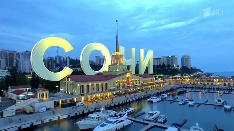 В Сочи за 20 000 рублей: это реально