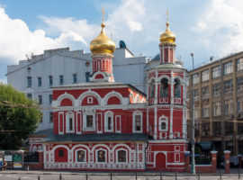 Церковь Всех Святых на Кулишках в Москве (Россия)