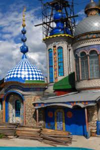 Храм всех религий в Казани (Россия)