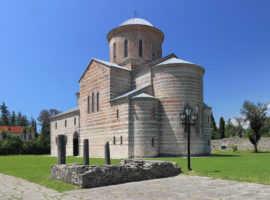 Патриарший собор в Пицунде (Абхазия)