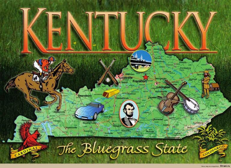 Штат Кентукки – золотой слиток США