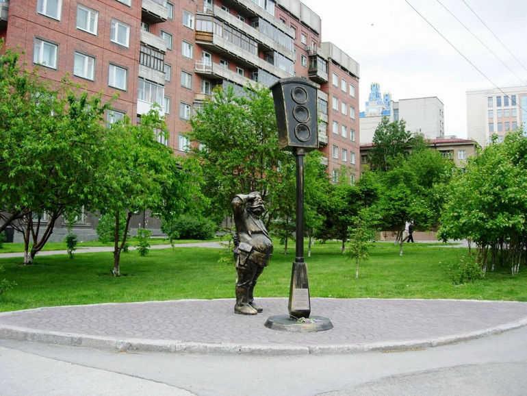 Новосибирск: столица Сибири, град науки