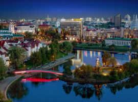 Как добраться до Беларуси. Преимущества основных видов передвижения