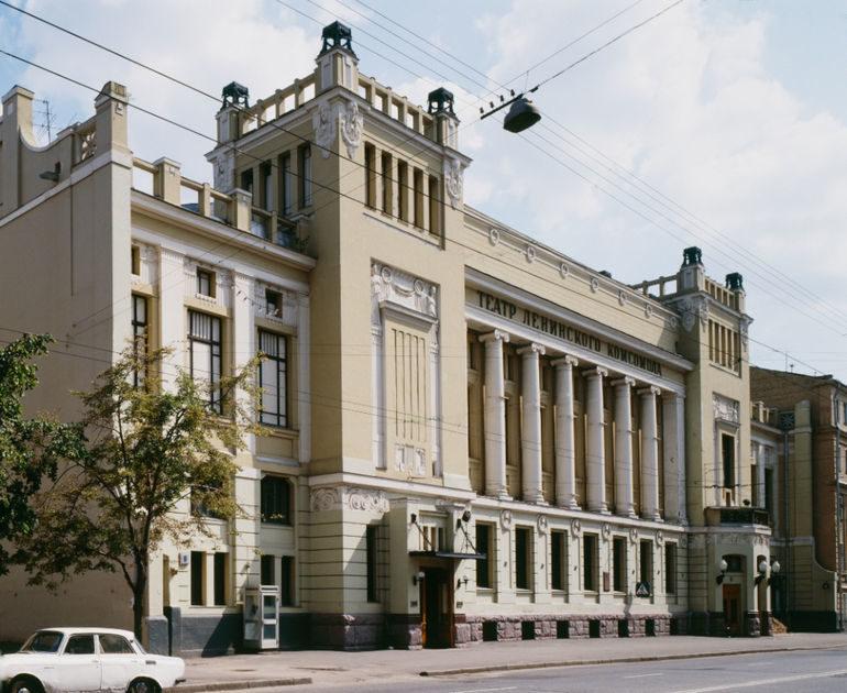 Театры Москвы. Ленком