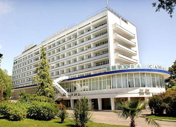 Пансионат «Бирюза» – отдых в Сочи в комфортных условиях