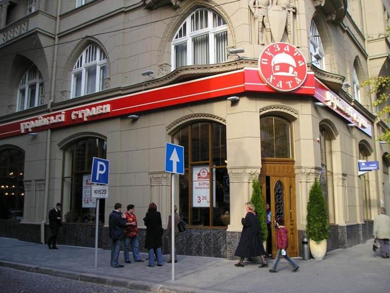 Моя поездка во Львов