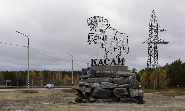 Города горнозаводской зоны Южного Урала