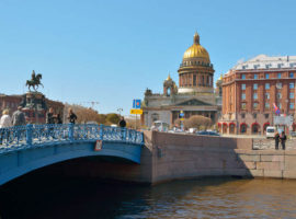 Мосты Санкт-Петербурга. Синий мост