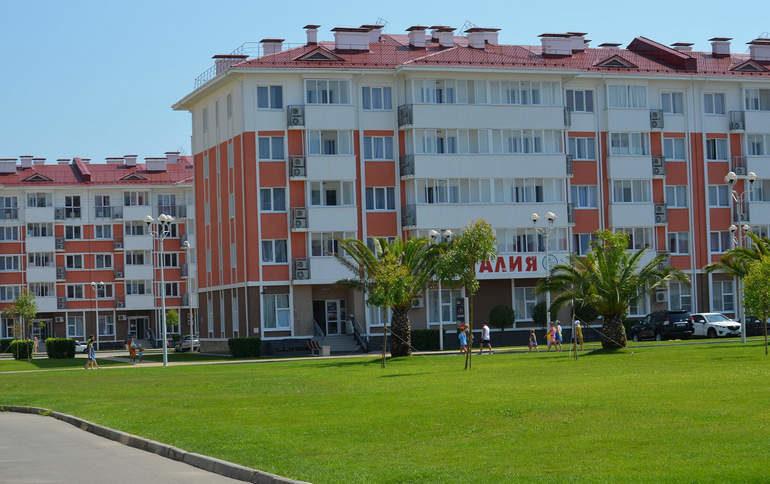 Город отель «Бархатные сезоны» в Адлере