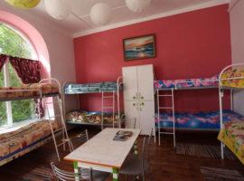 Хостел «Профит» в Оренбурге