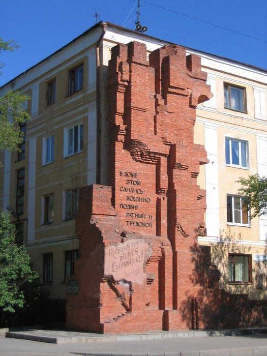 dom-pavlova-v-volgograde