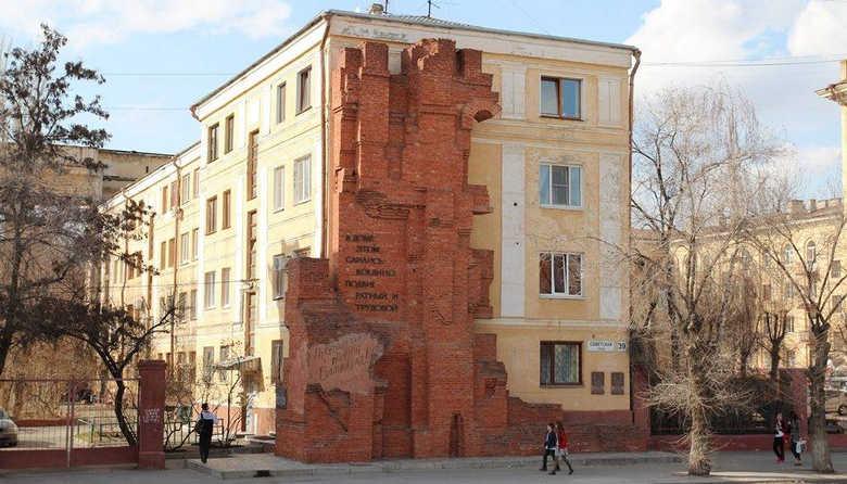 dom-pavlova-v-volgograde-foto