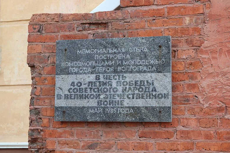 memorialnaya-doska-na-dome-pavlova