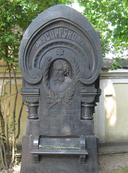 Могила Мусоргского