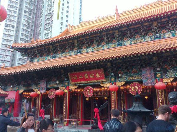 Храм Вонг Тай Син