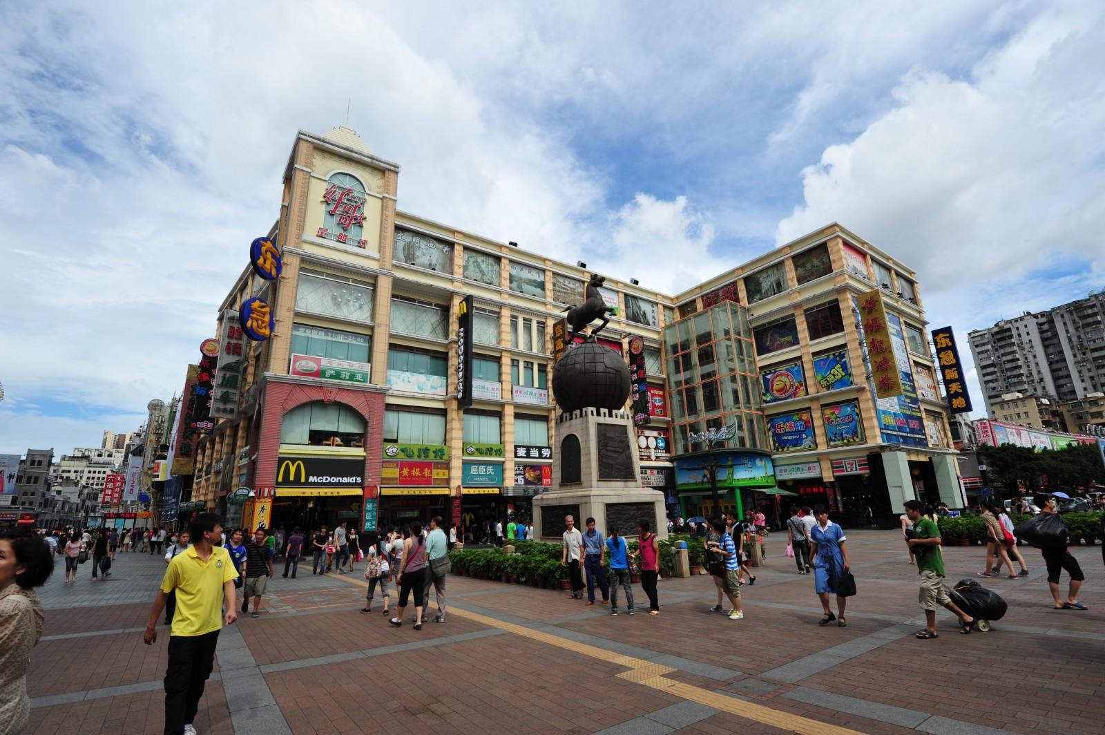 Едем за покупками в Китай