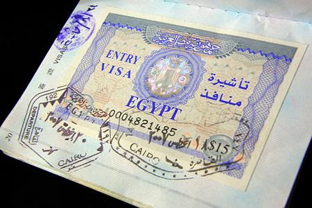 Сколько лететь из Москвы до Египта